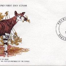 Sellos: CONGO REPUBLICA, CARTA PRIMER DIA 1978 MICHEL 630 ,WWF. Lote 215732720