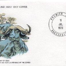 Sellos: CONGO REPUBLICA, CARTA PRIMER DIA 1978 MICHEL 631 ,WWF. Lote 215732738