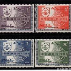 Sellos: CONGO KINSHASA 520/23** - AÑO 1963 - 15º ANIV. DE LA DECLARACION UNIVERSAL DE LOS DERECHOS HUMANOS. Lote 216475735