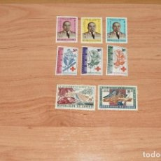 Sellos: 8 SELLOS NUEVOS DE LA REPÚBLICA DEL CONGO. Lote 217107610