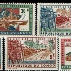 Sellos: REP.DEMOCRATICA DEL CONGO 1963 - AYUDA EUROPEA (**). Lote 217828953
