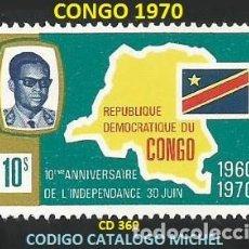 Sellos: CONGO 1970 - INDEPENDENCIA (VER IMAGEN) - 1 SELLO NUEVO. Lote 218005421