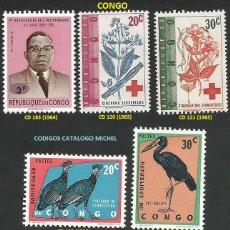 Sellos: CONGO 1963 A 1969 - LOTE VARIADO (VER IMAGEN) - 7 SELLOS NUEVOS. Lote 218247693