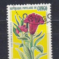 Sellos: CONGO YVERT 287 USADO. AÑO 1971. FLORES TROPICALES. Lote 219025523