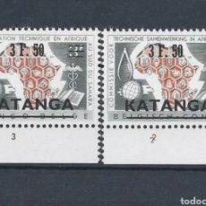 Sellos: KATANGA (CONGO ZAIRE) 1961 - MICHEL COB YVERT 50-51 SOBRECARGADO OVERPRINTMNH. Lote 219365952