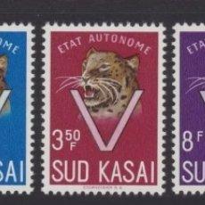 Sellos: KASAI DEL SUR / SUD KASAI (CONGO ZAIRE) 1961 - MICHEL COB 20-24 SERIE BASICA DEFINITIVE 1961 MNH. Lote 219366156
