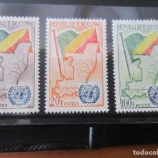 Sellos: CONGO REPUBLICA 3 V. NUEVO. Lote 219587815