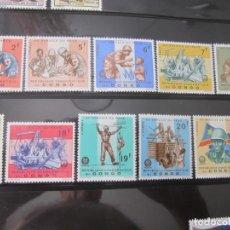 Sellos: CONGO REPUBLICA DEMOCRATICA 11 V. NUEVO. Lote 219588178