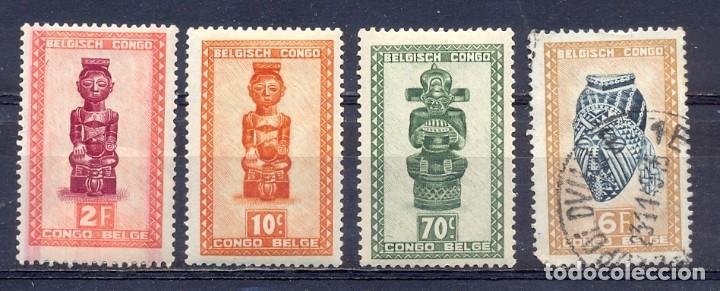 CONGO BELGA, MASCARAS (Sellos - Extranjero - África - Congo)