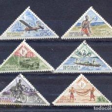 Sellos: REPUBLICA DEL CONGO , TASAS, 1961. Lote 219716471