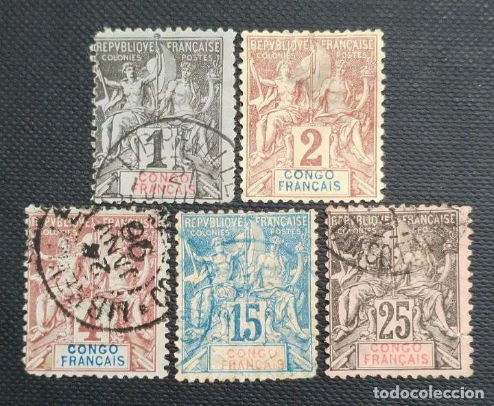 SELLOS POSTALES DE FRANCIA - CONGO 1892 INSCRIPCIÓN CONGO FRANCAIS (Sellos - Extranjero - África - Congo)