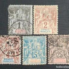 Sellos: SELLOS POSTALES DE FRANCIA - CONGO 1892 INSCRIPCIÓN CONGO FRANCAIS. Lote 220078806