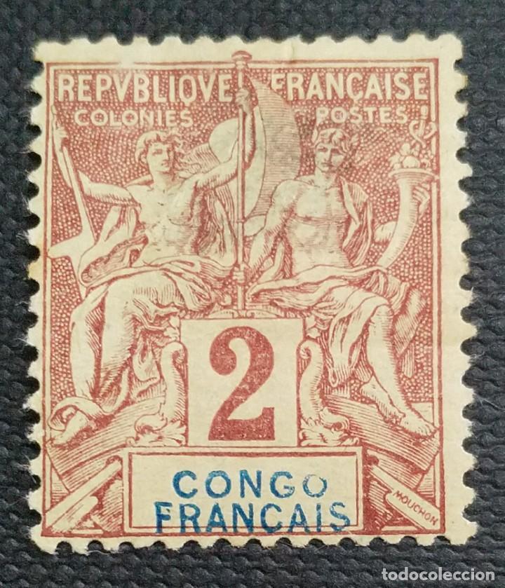 SELLO POSTAL DE FRANCIA - CONGO 1892 INSCRIPCIÓN CONGO FRANCAIS (Sellos - Extranjero - África - Congo)