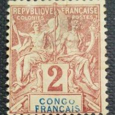 Sellos: SELLO POSTAL DE FRANCIA - CONGO 1892 INSCRIPCIÓN CONGO FRANCAIS. Lote 220079330