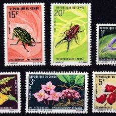 Sellos: CONGO 1970 - FAUNA Y FLORA - YVERT Nº 268/274**. Lote 220521572