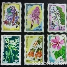 Sellos: CONGO 1971 - FLORES - YVERT TAXE Nº 46/51**. Lote 220521763