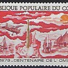 Sellos: CONGO 1973 - METEOROLOGIA - YVERT Nº 160** AEREO. Lote 220521966