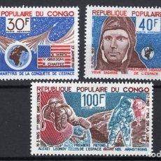 Sellos: CONGO 1973 - CONQUISTAS ESPACIALES - YVERT Nº 185/187** AEREO. Lote 220522112