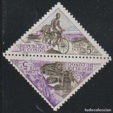 Sellos: CONGO 1961 SCOTT J37A SELLOS * TRANSPORTE BICICLETAS CAMIONES MICHEL P7/8 YVERT T40/1 TRIANGULARES. Lote 220758108