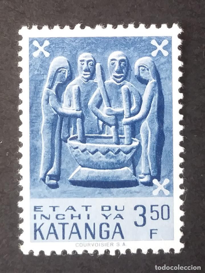 1961 KATANGA (REPÚBLICA DEMOCRÁTICA DEL CONGO) ARTESANÍA (Sellos - Extranjero - África - Congo)