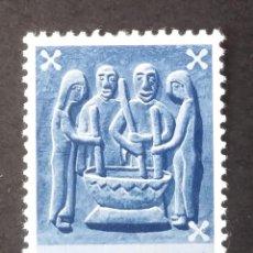 Sellos: 1961 KATANGA (REPÚBLICA DEMOCRÁTICA DEL CONGO) ARTESANÍA. Lote 220994953