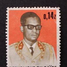 Sellos: 1973 REPÚBLICA DEMOCRÁTICA DEL CONGO (ZAIRE) PRESIDENTE MOBUTU. Lote 221478900