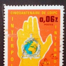 Sellos: 1973 REPÚBLICA DEMOCRÁTICA DEL CONGO 50 ANIVERSARIO DE LA INTERPOL. Lote 221592308