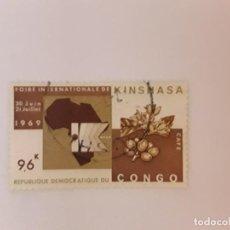Francobolli: CONGO SELLO USADO. Lote 224193310