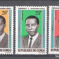 Timbres: CONGO Nº 172/174** PRESIDENTE MASSAMBA-DEBAT. SERIE COMPLETA. Lote 225531857