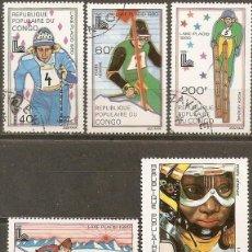 Sellos: CONGO CORREO AEREO YVERT NUM. 259/263 SERIE COMPLETA USADA JUEGOS OLIMPICOS DE INVIERNO. Lote 228289600