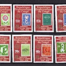 Sellos: CONGO REP, DEMOCRATICA, 2005, MICHEL ,1831B A 1842B. Lote 231362240