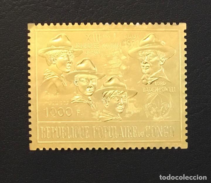 1971-CONGO YVERT Y TELLIER PA 139 - SELLO ORO FOIL NUEVO SIN CHARNELA (Sellos - Extranjero - África - Congo)