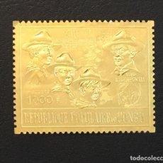 Sellos: 1971-CONGO YVERT Y TELLIER PA 139 - SELLO ORO FOIL NUEVO SIN CHARNELA. Lote 234734860