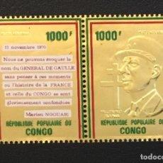 Sellos: 1971-CONGO YVERT Y TELLIER PA 135/136 HOMENAJE A DE GAULLE - SELLO ORO FOIL NUEVO SIN CHARNELA. Lote 234737695