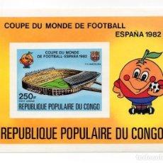 Sellos: CONGO - COPA MUNDIAL DE FUTBOL ESPAÑA 1982 - BARÇA / BARCELONA - 1 HB NUEVA Y PERFECTA. Lote 235308270