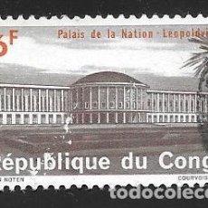 Sellos: REPUBLICA DEL CONGO. Lote 235475025