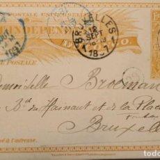 Sellos: O) 1897 CONGO, ESTADO INDEPENDIENTE, ESCALADA DE PALMAS DE ACEITE 15C NARANJA, DE MATADI A BRUSELAS,. Lote 235538710