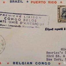 Sellos: O) 1941 CONGO BELGA, SELLO DE CORREO AÉREO - KRAAL, LEOPOLDVILLE MEMORIAL DEL REY ALBERT, PRIMER. Lote 235548135