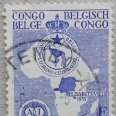 Sellos: 1955. CONGO-BELGA. 337. CONGRESO INTERNACIONAL DEL TURISMO AFRICANO. USADO.. Lote 235609555
