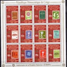 Sellos: CONGO REP, DEMOCRATICA, 2005, HOJA MICHEL ,1831A A 1842A. Lote 235792195
