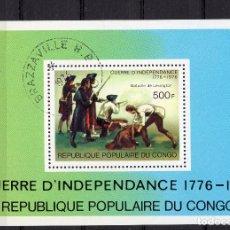 Sellos: CONGO REP,UB LICA, 1976, SOUVENIR-SHEETMICHEL ,BL10. Lote 235798450