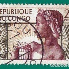 Sellos: REP. DEL CONGO. 1959. MUJER. Lote 236775535