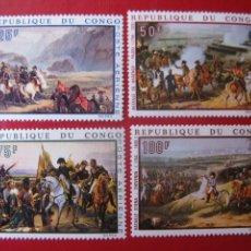 Sellos: *REPUBLICA DEL CONGO, 2º CENTENARIO NACIMIENTO DE NAPOLEON, YVERT 80/83 AEREOS. Lote 237539605