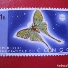 Timbres: *REPUBLICA DEMOCRATICA DEL CONGO, 1971,MARIPOSAS, YVERT 766. Lote 237546300