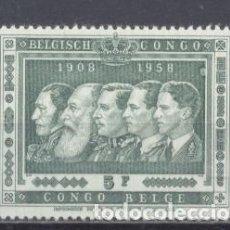 Sellos: CONGO BELGA, 1958, NUEVO. Lote 237919120