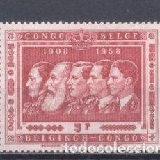 Sellos: CONGO BELGA, 1958, NUEVO. Lote 237919350