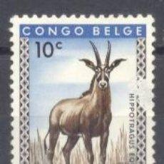 Sellos: CONGO BELGA, 1960, NUEVO- SOBRECARGADO CONGO. Lote 237923020