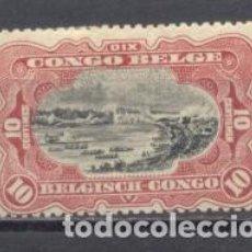 Sellos: CONGO BELGA, 1915 - USADO. Lote 237926700
