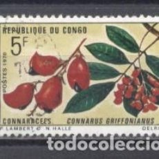 Sellos: CONGO, REPUBLICA DEL CONGO,1970 - USADO. Lote 237940755