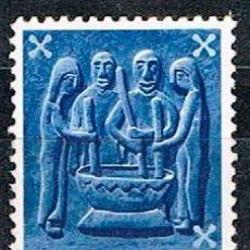 Sellos: KATANGA (CONGO), ARTESANIA, SIN MATASELLAR. Lote 243647630